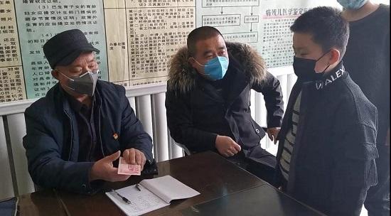 心系武汉,太原这个村自发捐款近两万元
