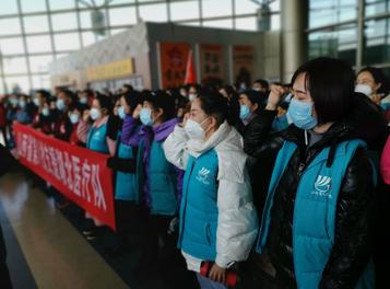 """""""晋""""全力!山西省第八批支援湖北医疗队100人启程"""