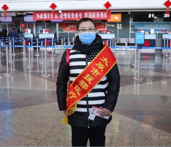 """接力战""""疫""""!——太原市人民医院80后医生王惠敏今日出征"""