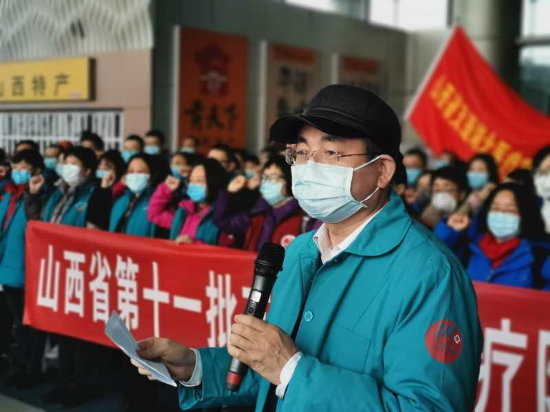 山西省第11批支援湖北医疗队149人启程