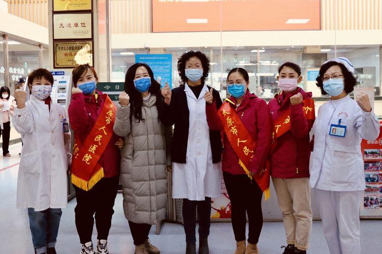 太原市人民医院第四批支援湖北医疗队出征