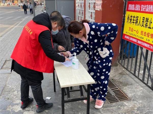 """杏花岭区纪委监委36名党员社区""""疫""""线显担当"""
