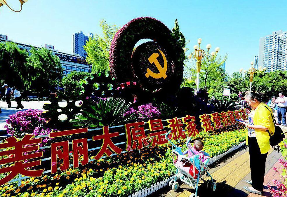 万柏林:街头摆放花坛因地造景