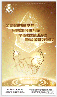 太原新闻网(太原日报报业集团)