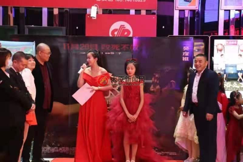 系列网剧《少年西游记之女儿国》童星见面会在太原举行